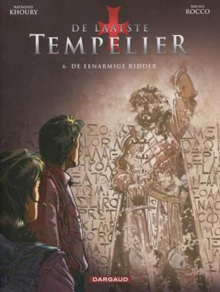 Afbeeldingen van LAATSTE TEMPELIER PAKKET 1-6 SC