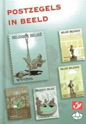 Afbeeldingen van Postzegels in beeld