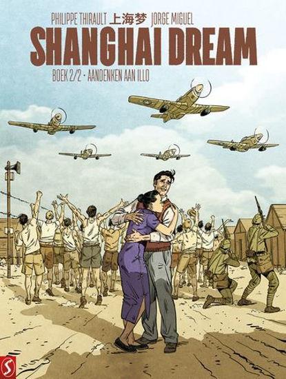 Afbeelding van Shanghai dream #2 - Aandenken aan illo (SILVESTER, harde kaft)