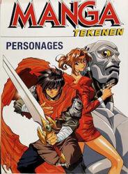 Afbeeldingen van Manga tekenen - Personages