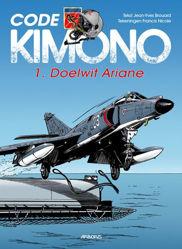 Afbeeldingen van Code kimono #1 - Doelwit ariane