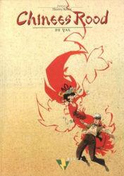 Afbeeldingen van Chinees rood #4 - Val
