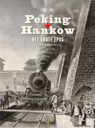 Afbeeldingen van Train world catalogus - Peking hankow het grote epos 1895-1905
