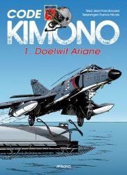 Afbeeldingen van Code kimono pakket 1-3